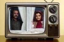پخش فیلم سینمایی خداحافظی طولانی از آی فیلم