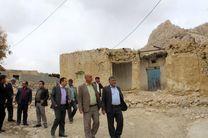 بازدید فرماندار باشت از روستای سرتنگ بیدک