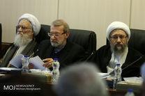 رای اعضای مجمع تشخیص مصلحت درباره پالرمو و CFT منتشر شود