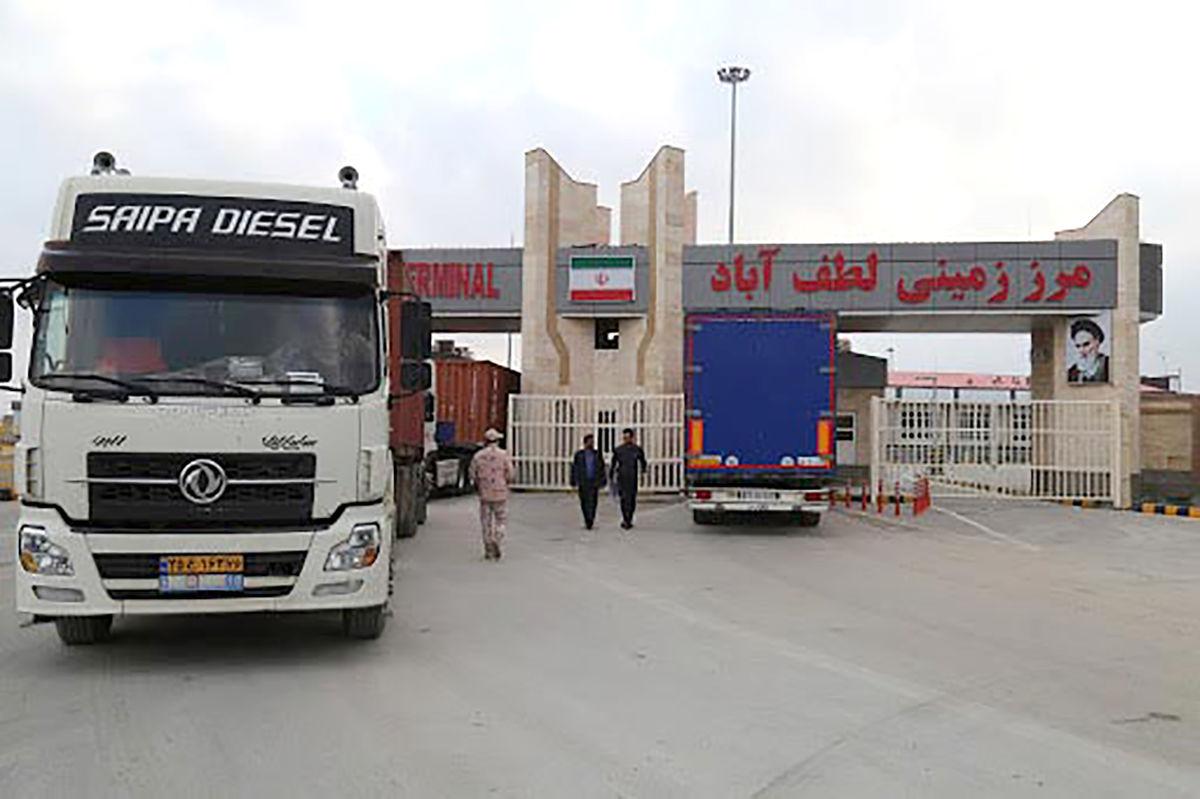 فراهم شدن امکان صادرات کالا از طریق مرز لطف آباد به کشورهای آسیای مرکزی