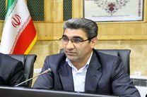 شهرک تجمیع مشاغل صنفی در کرمانشاه ایجاد میشود
