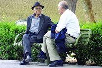 اعطای تسهیلات قرضالحسنه بانک رفاه به بازنشستگان تامین اجتماعی
