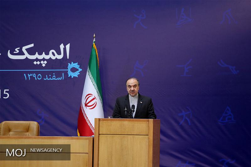 پیروزی پرسپولیس پیروزی ورزش ایران است