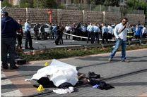 جنایت تازه صهیونیست ها در رام الله با خودرو