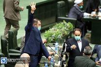موافقت وکلای ملت با بررسی اولویت دار طرح قانون بانک مرکزی جمهوری اسلامی ایران