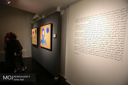 نمایشگاه نقاشی « فیلم هایی که نساختم »