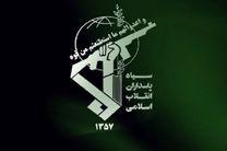 جزئیات درگیری حافظان امنیت مرز در سراوان با گروهک تروریستی
