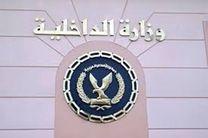 40 تروریست در دو استان مصر به هلاکت رسیدند