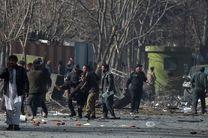 انفجار خودروی بمب گذاری شده در کابل جان 7 نفر را گرفت