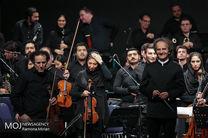 تازه ترین کنسرت ارکستر سمفونیک تهران برگزار می شود