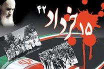 15 خرداد همواره نقطه عطفی در تاریخ انقلاب است