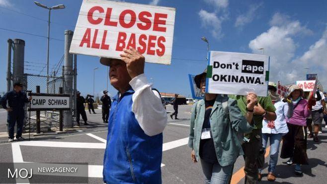 زنجیره انسانی دور پایگاه اوکیناوا آمریکا