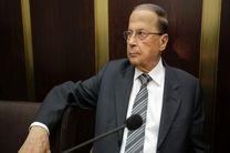 میشل عون: ایران در امور داخلی لبنان مداخله نمی کند