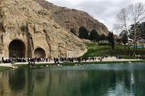 حضور پررنگ کرمانشاه در اجلاس بینالمللی فرصتهای سرمایهگذاری ایران