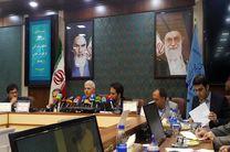جنگل های هیرکانی بیست و چهارمین اثر ایران در یونسکو است