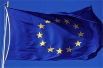اتحادیه اروپا نفوذ خود را در حوزه اقتصادی و سیاسی از دست میدهد