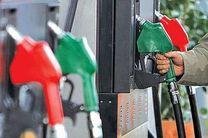 افزایش بیش از 4 درصدی مصرف بنزین اصفهانی ها