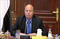 اصلاحات وزارتی در دولت مستعفی یمن و برکناری استاندار عدن