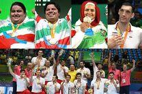 نام ورزشکاران پارالمپیکی ایران در کتاب گینس ثبت شد