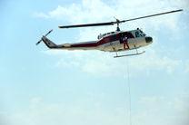 مجوز پرواز اورژانس هوایی در بخش چلو صادر شد