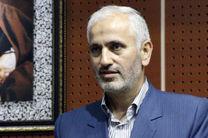 پول اختلاس شده در یکی از بانکهای دولتی گلستان به بیتالمال بازگشت