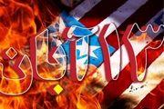 فراخوان و دعوت عمومی شورای هماهنگی تبلیغات اسلامی خوزستان به مناسبت 13 آبان