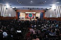 مراسم گرامیداشت روز دانشجو برگزار شد