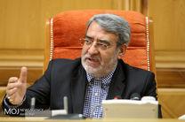 22 بهمن نماد اتحاد و اقتدار ملت ایران است