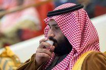 اعتراض مردم انگلیس به سفر ولیعهد عربستان به این کشور