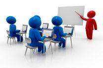 طرح برگزاری کلاسهای آموزشی به صورت مجازی در بیش از 90 درصد از دانشگاههای قم در حال اجراست