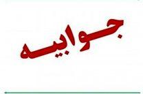 واکنش عضو کمیسیون فرهنگی مجلس شورای اسلامی به اطلاعیه سازمان سینمایی