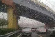 ورود سامانه جدید بارشی از سمت غرب به کشور از روز شنبه