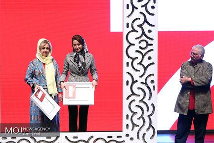 اختتامیه یازدهمین جشنواره هنرهای تجسمی فجر