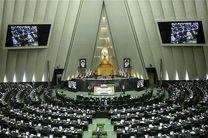پورحسینی و مرادی اعضای ناظر مجلس در شورای حقوق و دستمزد شدند