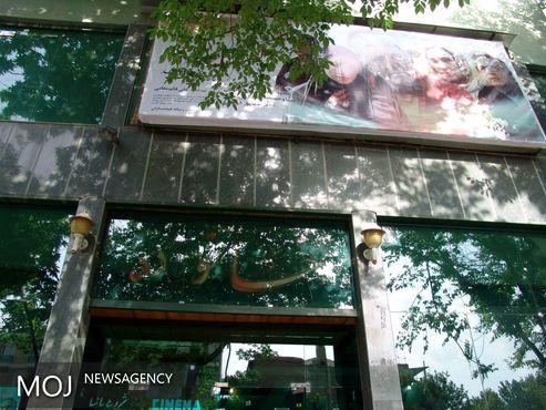 سینما «خانواده» اصفهان ۴ سالنی میشود