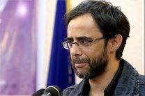 دو اثر از حسین بهزاد منتشر شد