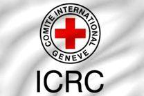مصونیت کارمندان صلیب سرخ در افغانستان لغو شد