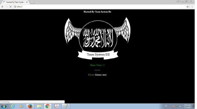 حمله هکرهای داعش به دو سایت خبری ایران