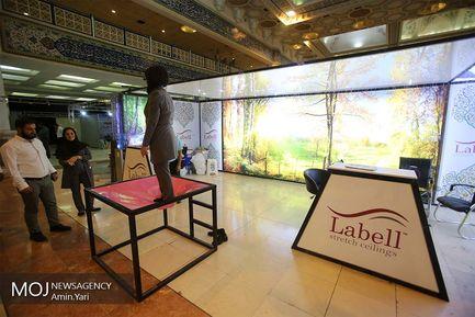 نخستین نمایشگاه توانمندی های صنایع کوچک