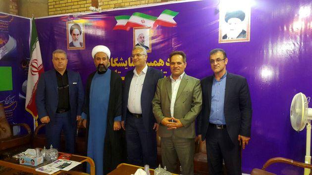 بازدید مدیرعامل شرکت توزیع برق لرستان از یازدهمین نمایشگاه کتاب استان
