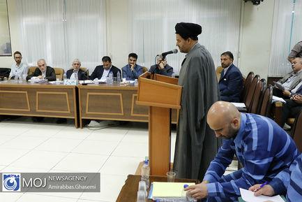 چهاردهمین جلسه دادگاه رسیدگی به مفسدان اقتصادی در بانک سرمایه