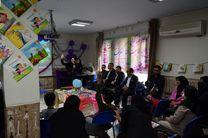 کارگاه قصه گویی در بیمارستان شهید مدنی خرمآباد برگزار شد