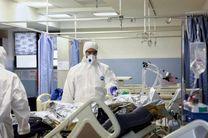 ابتلای 831 نفر به بیماری کرونا در کاشان