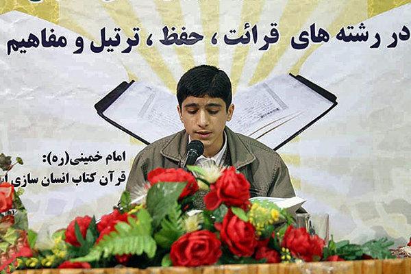 رقابت 3400 دانشآموز کرمانشاهی در مرحله استانی مسابقات قرآن