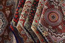 گشایش دروازههای آمریکا به روی فرش ایرانی