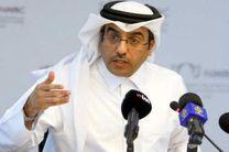 قطر تحریمهای جدید کشورهای عربی علیه خود را یکجانبه خواند