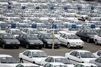 قیمت خودرو در بازار آزاد امروز ۲۷ فروردین ۹۹