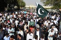 آغاز تظاهرات های ضد دولتی در پاکستان