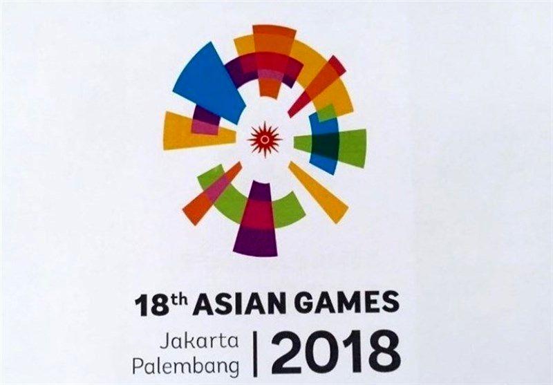 نتایج کاروان ایران در دوازدهمین روز بازی های آسیایی