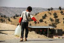 هزار روستای استان اردبیل با کمبود آب مواجه هستند